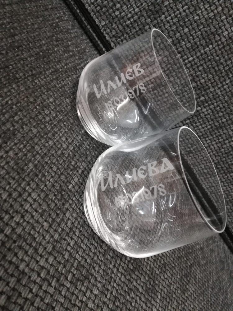 чаши с имена