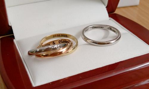 пръстени
