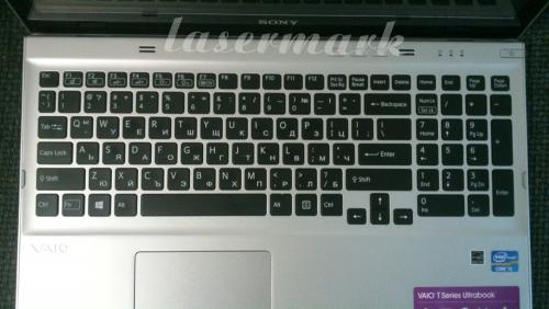 Лазермарк клавиатури